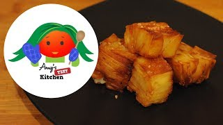 Amy's Test Kitchen: Thousand-Layer Duck Fat Potatoes