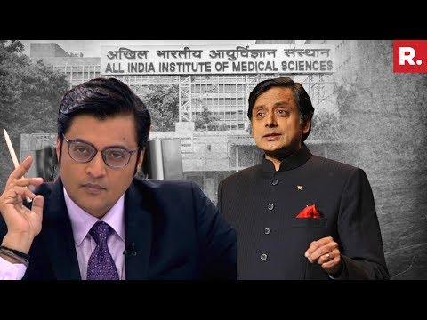 Arnab Goswami On #SunandaForensicMail   Exclusive