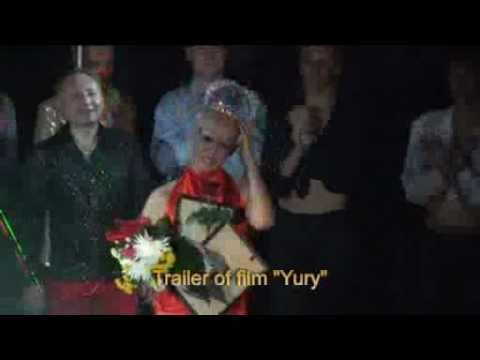 Trailer of film Yury (2011). (с) Filmmaker Vladimir Ivanov