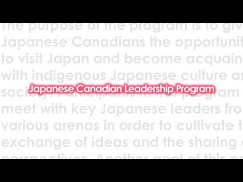 Japanese Canadian Leadership Program