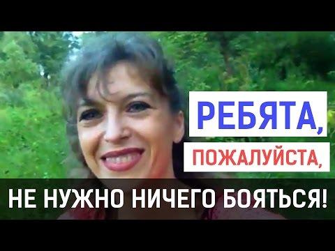 Панические Атаки, ВСД, Невроз   Отзыв Евгении Сафроновой