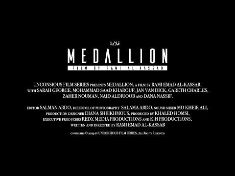 Medallion (2019) - Official Trailer
