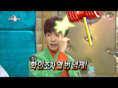 [RADIO STAR] 라디오스타 - Woo Young, why did you nag you to GOT7 and TWICE?20180124