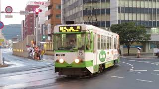 函館市電8000形 函館駅前停留場発車 Hakodate City Tram 8000 series tramcar