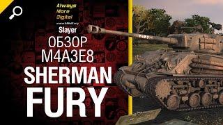 Sherman Fury Новый средний танк - обзор от Slayer [World of Tanks]
