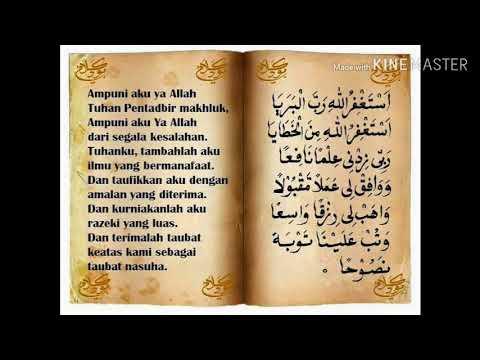 Dzikir Penenang Hati Taubatan Nasuha | Music Free MP3 Download