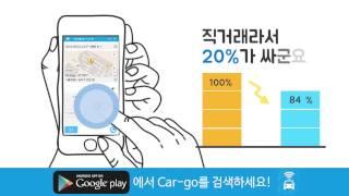 퀵서비스 20% 할인, 쉽고 저렴한 모바일 퀵서비스 앱…