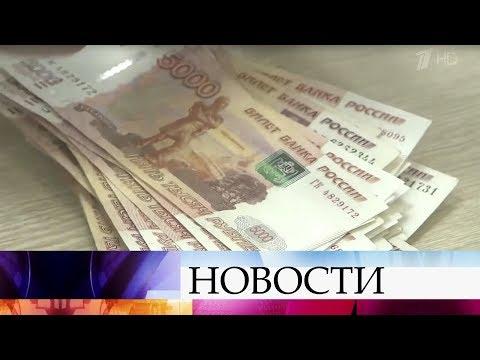 Центральный банк России второй раз за год повысил ключевую ставку.