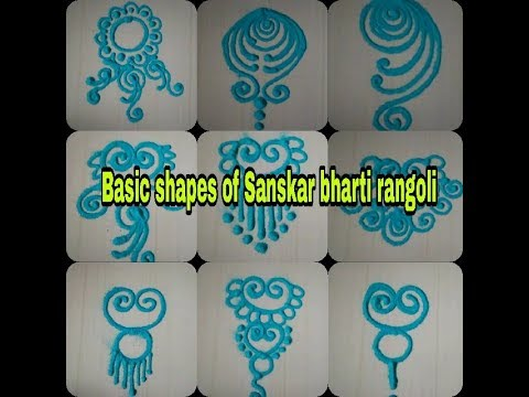 Basic designs of Sanskar bharti rangoli | rangoli design by Yogita Garud