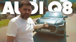 AUDI Q8 / Большой тест-драйв