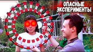 Кидаем Слаймы - Колесо из конструктора - Дом из пленки и конструктор Фанкластик
