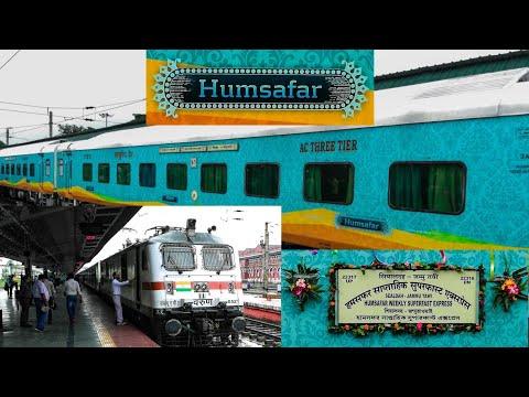 First Run of Sealdah Jammu Tawi Humsafar Express, 22317 Sealdah Jammu Humsafar Express