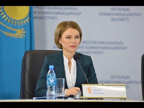 """""""5 Международный Инвестиционный Форум Almaty Invest 2017"""""""