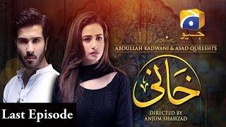 Khaani Last Episode-Episode 31 |HAR PAL GEO