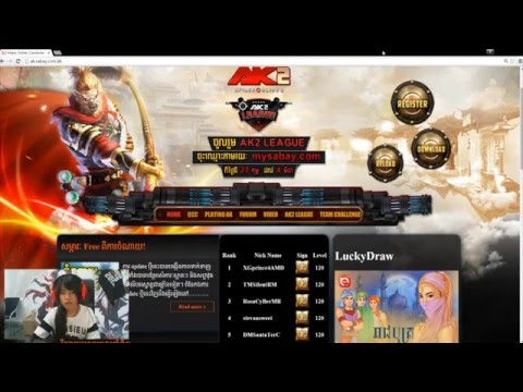 AK2 How to download AK ONLINE