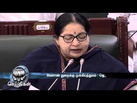 Importance to Agri Industry and their Family given in Tamilnadu Says CM Jayalalithaa