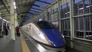 W7系北陸新幹線はくたか571号金沢行(高崎発着) Series W7 Shinkansen HAKUTAKA No.571 for Kanazawa at Takasaki