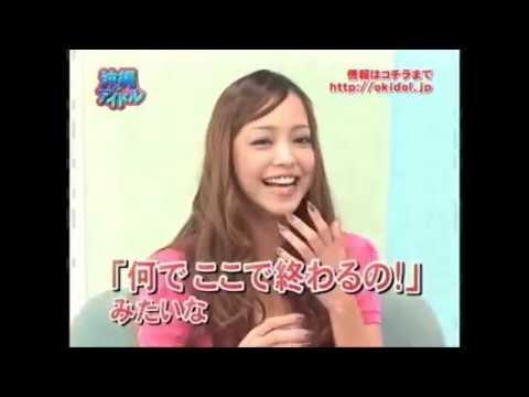 沖縄んアイドル 安室奈美恵ゲスト1