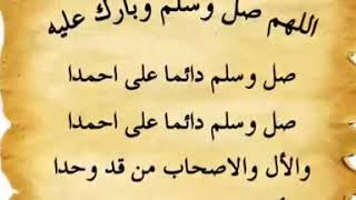 TERBARU...!!! Sholawat santri salafi