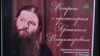 Город Хвалынск посетил отец Артемий Владимиров