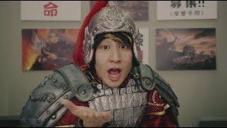 ムビコレのチャンネル登録はこちら▷▷http://goo.gl/ruQ5N7 人気お笑い芸...