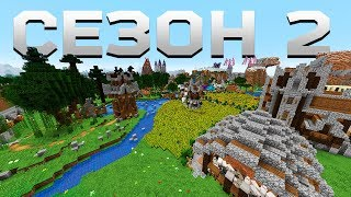 Minecraft Survival with heaveN - Season 2 (TRAILER)