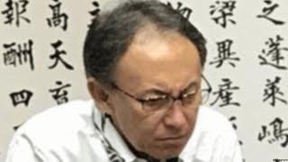 沖縄県の敗訴確定 辺野古移設で
