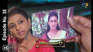 Kanchanamala | 18th June 2019 | Full Episode No 38 | ETV Telugu