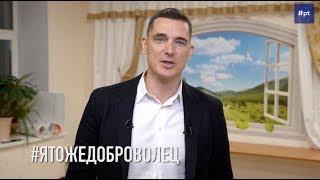 Бизнесмен Курбан Омаров поддержал благотворительную акцию Putin Team