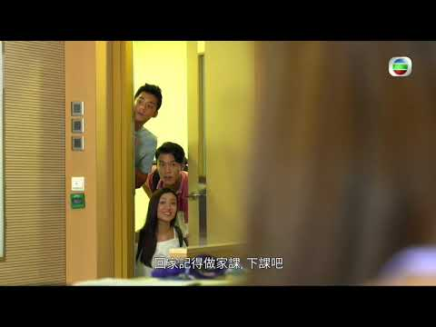 嶺南大學博雅教育新體驗 - Episode 2