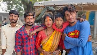 KHOKON GAJA KHOKON Baba~কখন গাঁজা কখন বাবা~ Bengali song 2020...... 0.3S