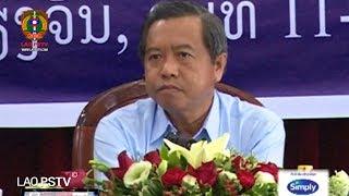 ຂ່າວ ປກສ (LAO PSTV News) | 11-10-2017 ກອງປະຊຸມຂະແໜງວິທະຍາສາດ ແລະ ເຕັກໂນໂລຊີ ປະຈຳປີ 2017