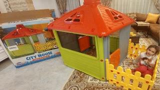 Открываем новый детский домик.Игровой дом для сада.Видео для детей.Игра для детей.
