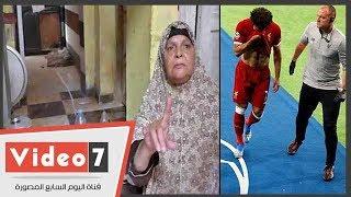 سيدة من قرية محمد صلاح: بيجيبلى علاجي وربنا ينتقم من اللى خبطه