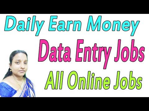 Daily Earn Money Online Data Entry Jobs | All Online Jobs in Tamil
