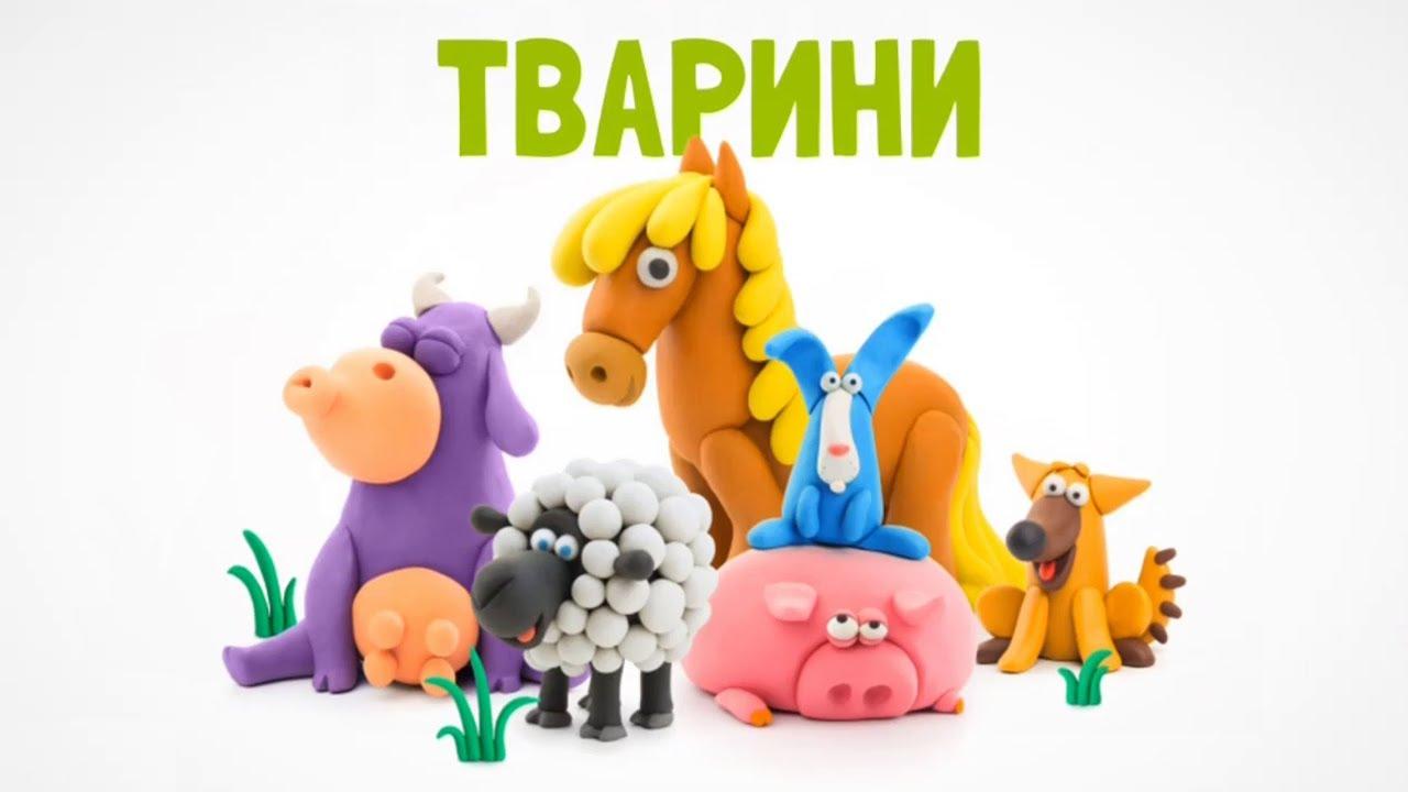 ЛІПАКА - навчитися створювати захоплюючих креативних милих тварин
