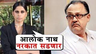 Sai Tamhankar Shows Her Anger Over Aloknath | #Aloknath