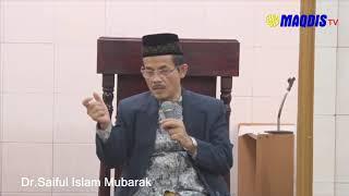 PENGANTAR ILMU TAFSIR  سيف الإسلام مبارك
