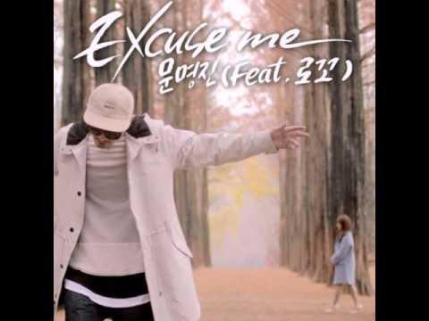 문명진 Moon Myung Jin-Excuse me(feat.로꼬)