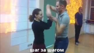 ARRIBA DOS: обучение в старейшей московской школе сальсы