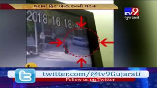 On Cam : Car driver absconded after hitting a woman in Banaskantha