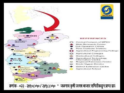 Mahatma Phule Krishi Vidyapeeth, Rahuri: Home
