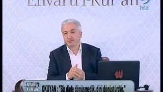 20-12-2015 A'la Suresi (9-19 Arası Ayetler) - Prof Dr Mehmet OKUYAN – Envaru'l Kuran – Hilal TV