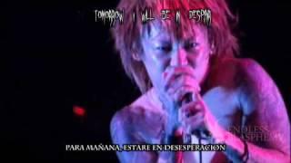 「E-B」 DIR EN GREY - THE DEEPER VILENESS (Sub Esp + Karaoke)