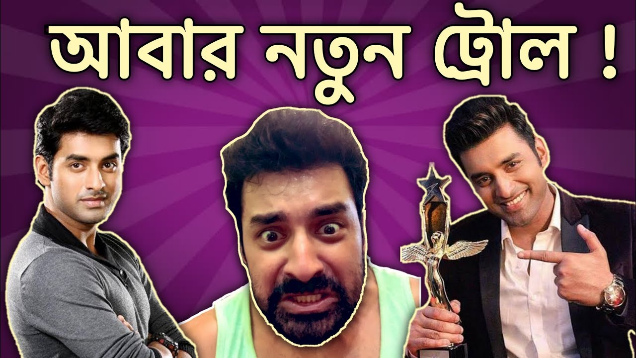 Ankush gets Trolled Again | Straight Cut with Ankush Hazra | Bong Guy vs Ankush | KhilliSTAR