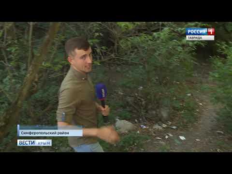 Вопрос: Водятся ли волки в Краснодарском крае (см)?