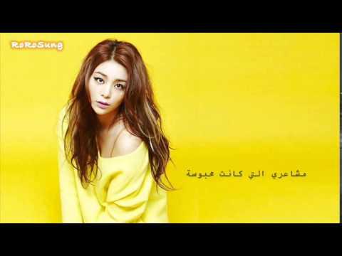 Ailee - One Step Closer (한걸음 더) {ARABIC SUB}
