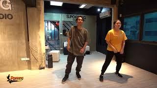 มาดูคลาสเรียนเต้น Private Class ที่ S popping Dance Studio กัน