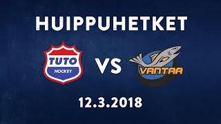 TUTO - K-VANTAA ottelukooste (12.3.2018)