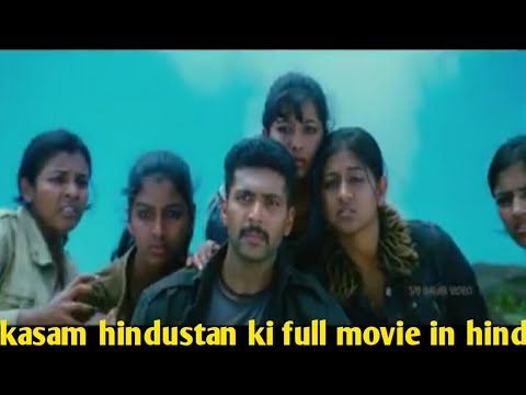 Download kasam hindustan ki full movie in hindi ! kasam hindustan ki full movie ! kasam hindustan ki